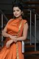 Actress Bhavya Sri Hot Pics @ Nenu Seetha Devi Audio Release