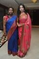 Bhavya Sri inaugurates Trendz Lifestyle Expo Photos