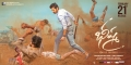 Hero Nitin in Bheeshma Movie HD Wallpapers