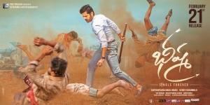 Hero Nitin in Bheeshma Movie HD Wallpapers
