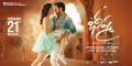 Rashmika Mandanna, Nitin in Bheeshma Movie HD Wallpapers