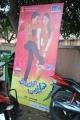 Bhimavaram Bullodu Movie Audio Launch Photos