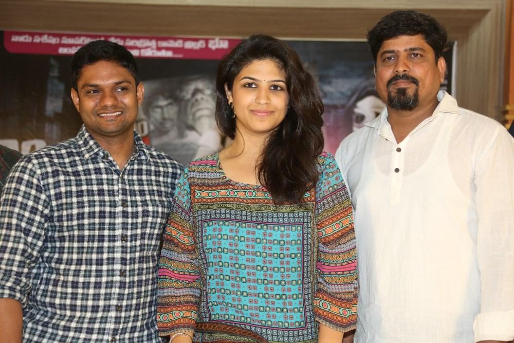 Bhoo Movie Success Meet Stills