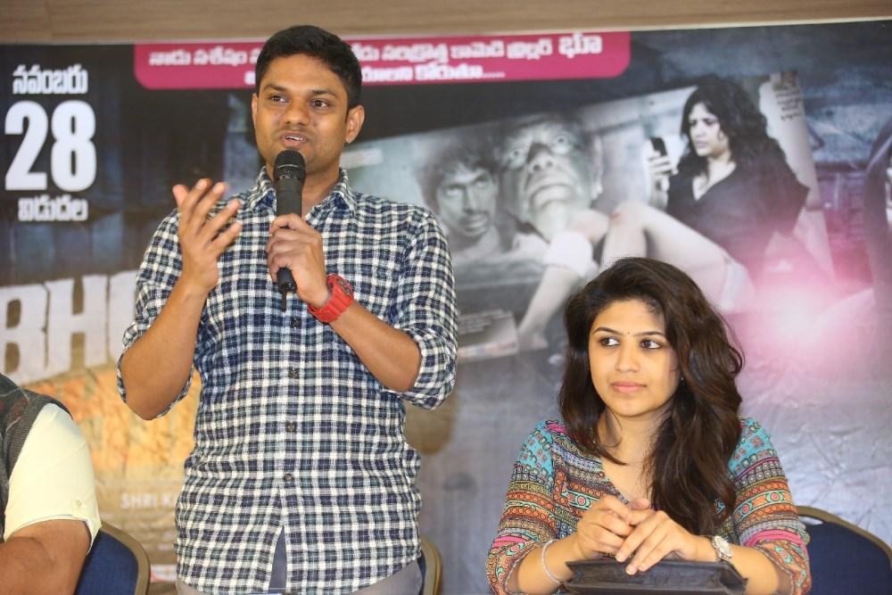 Shri Kishore, Supriya @ Bhoo Movie Success Meet Stills