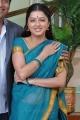 Pen Adimai Illai Movie Actress Bhumika Chawla Cute Stills