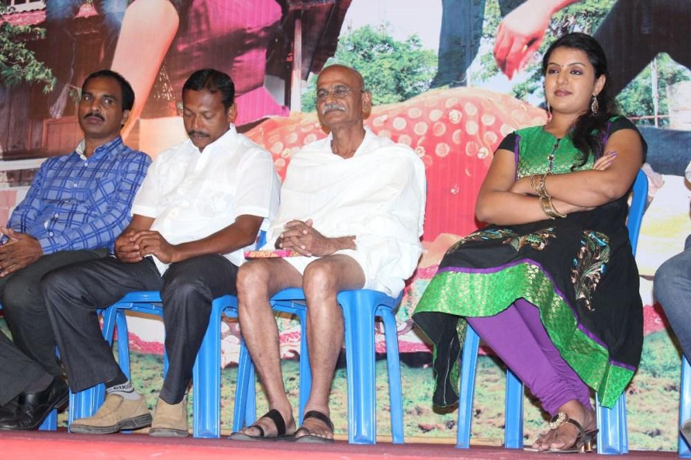 Bhuvanakkadu Movie Audio Launch Photos