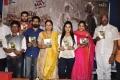 Bichagadu Movie Audio Launch Stills