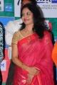 Singer Sunitha @ Big FM Big Green Ganesha 2013 Launch Photos
