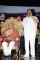 K.Vishwanath, Dasari Narayana Rao @ Big Telugu Entertainment Awards 2013 Photos