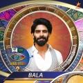 12. Bala - MR India | model Bigg Boss Tamil Season 4 Contestants Name List with Photos Images