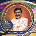 13. Velmurugan - Film folk singer Bigg Boss Tamil Season 4 Contestants Name List with Photos Images