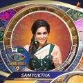 15. Samyuktha - Model   Miss Chennai (Vijay tv) 2007Bigg Boss Tamil Season 4 Contestants Name List with Photos Images