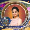 16. Anitha SampathNews Reader Bigg Boss Tamil Season 4 Contestants Name List with Photos Images