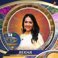 6. Rekha - Film actor Bigg Boss Tamil Season 4 Contestants Name List with Photos Images