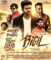 Yogi Babu, Anandaraj, Vivek, Vijay, Jackie Shroff, Kathir, Daniel Balaji in Bigil Movie Release Posters HD