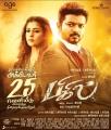 Nayanthara Vijay Bigil Movie Release Posters HD