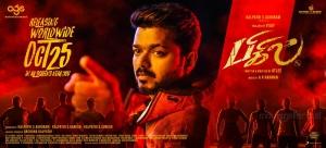 Vijay Bigil Movie Release Posters HD