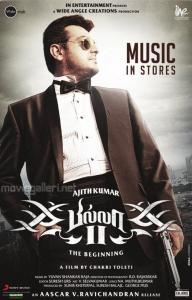 Ajith Billa 2 Movie Latest Posters
