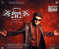 Billa 2 Ajith Birthday Special Posters