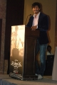 Vidyut Jamwal at Billa 2 Movie Press Meet Stills