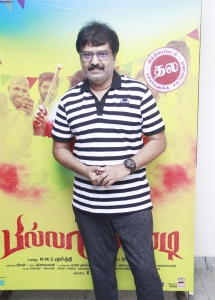 Raj Sethupathy, Vivek @ Billa Pandi Audio Launch Stills