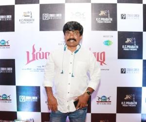 Director Raj Sethupathy @ Billa Pandi Audio Launch Stills