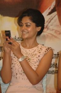Actress Bindu Madhavi Hot Stills