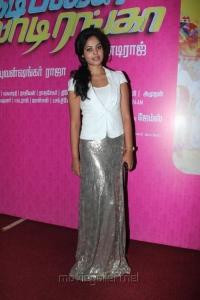 Actress Bindu Madhavi Latest Cute Pictures