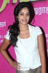 Bindu Madhavi Cute Pics in White Top & Gown