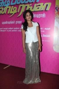 Bindu Madhavi Cute Pictures in White Top & Gown