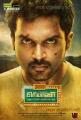 Actor Karthi in Biriyani Movie First Look Posters