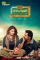 Hansika, Karthi in Biryani Movie First Look Posters
