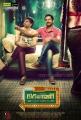 Premji Amaran, Karthi in Biriyani Movie First Look Posters