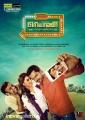 Premji, Hansika, Karthi in Biryani Movie First Look Posters