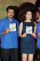 Biriyani Movie Audio Launch Stills
