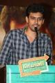 SR Prabhu @ Biriyani Movie Press Meet Stills