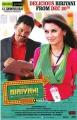 Karthi, Hansika Motwani in Biriyani Movie Release Posters