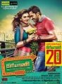 Hansika Motwani, Karthi in Biriyani Movie Release Posters