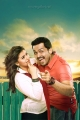 Hansika Motwani, Karthi in Biriyani Movie Stills