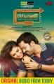 Hansika Motwani, Karthi in Biryani Audio Release Posters