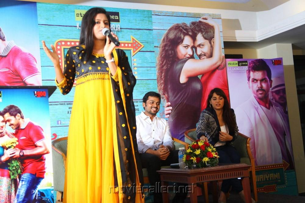 Biryani Movie Cochin Press Meet Stills