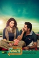 Hansika Motwani, Karthi in Biriyani Telugu Movie Posters