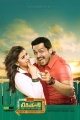 Hansika Motwani, Karthi in Biryani Telugu Movie Posters