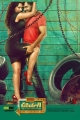 Mandy Takhar, Karthi in Biryani Telugu Movie Posters