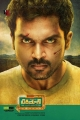 Actor Karthi in Biryani Telugu Movie Posters