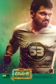Actor Karthi in Biriyani Telugu Movie Posters