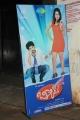 Biscuit Movie Audio Launch Photos
