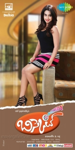 Actress Dimple Chopade in Biscuit Movie Posters