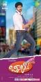 Actor Arvind Krishna in Biscuit Movie Posters