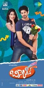Arvind Krishna & Dimple Chopade in Biscuit Movie Posters
